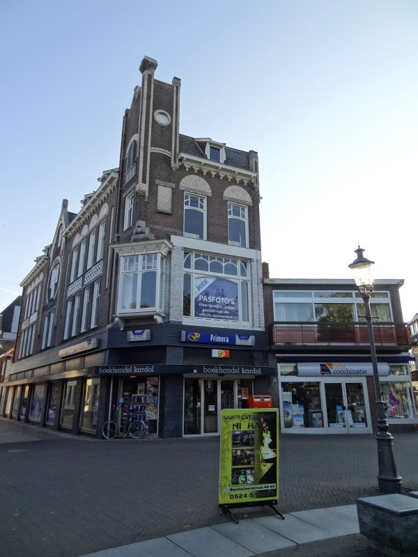 Primera Winkel Coevorden (Nederland)