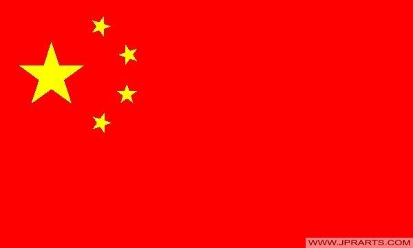 chinese-vlag