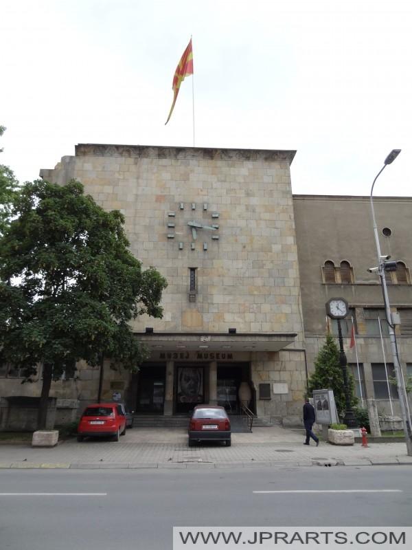 Музеј града Скопља (Македонија)