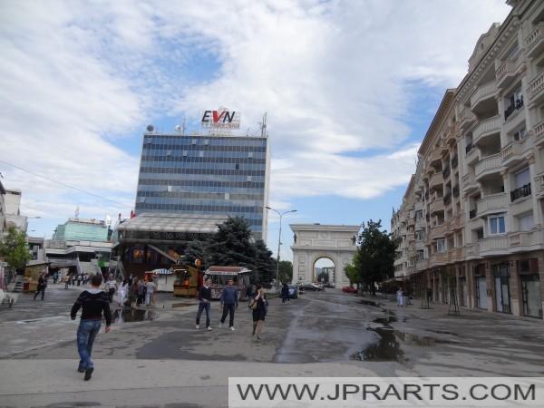 Порта Македонија (Скопје)