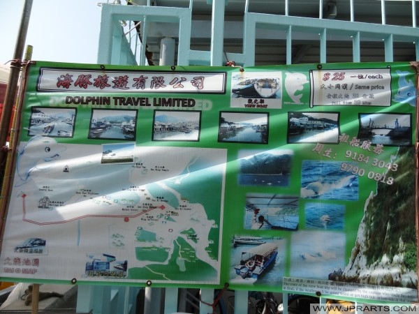 Dolphin Travel Limited (Tai O, Hong Kong)