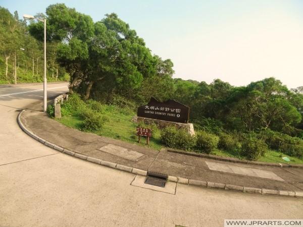 大嶼山郊野公園,香港