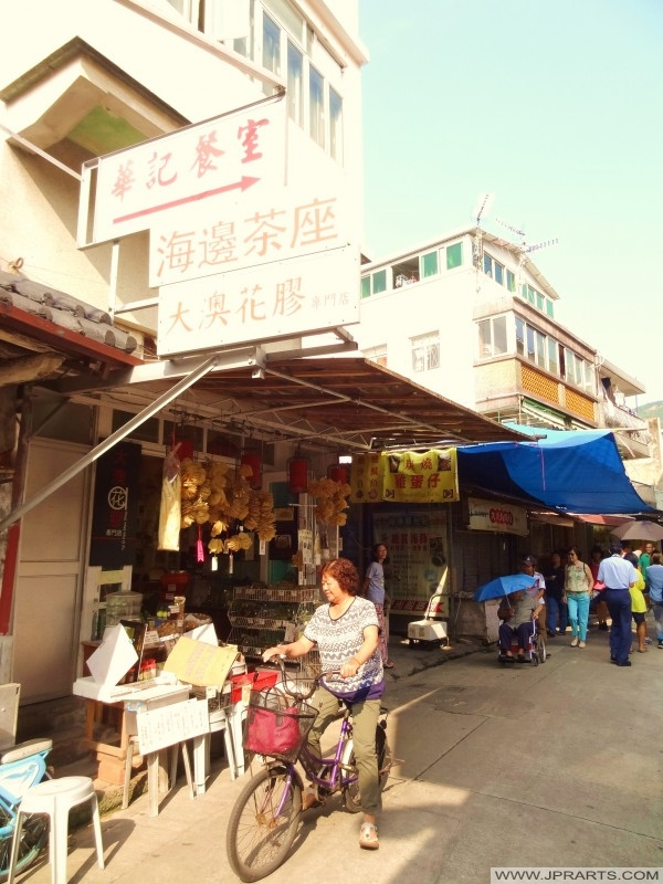 Shopping Street in the Fishing Village Tai O, Hong Kong
