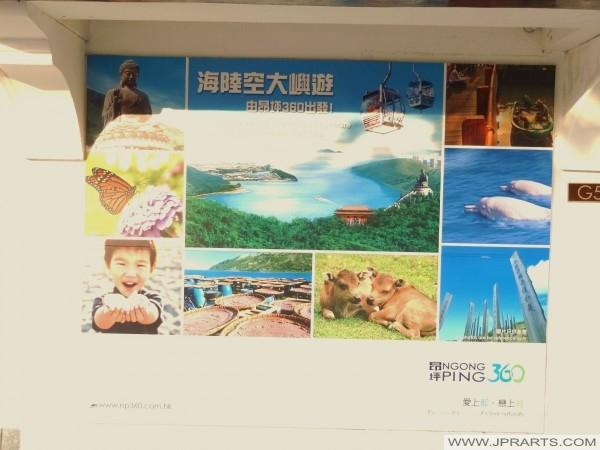 Projeto de turismo Ngong Ping 360 na ilha de Lantau, Hong Kong
