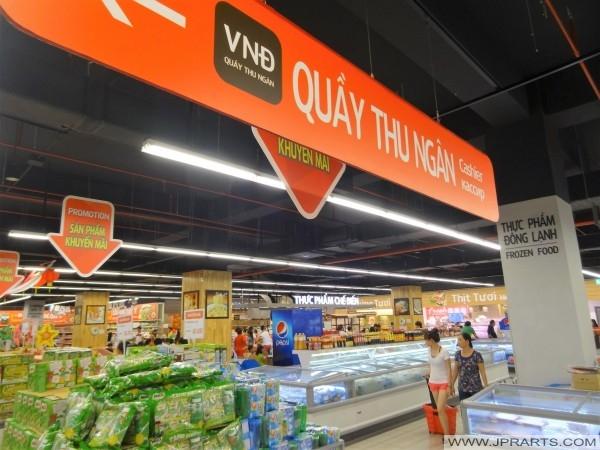 Супермаркет в Вунгтау, Вьетнам