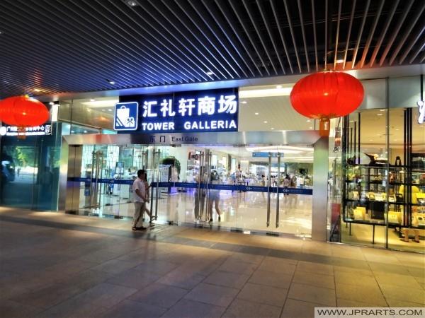 中国广州广州塔购物中心