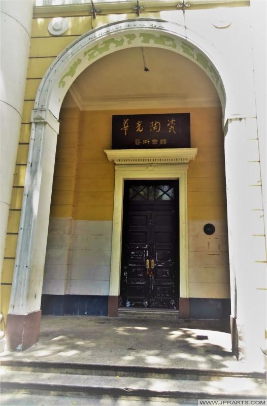 Door Post on Shamian Island in Guangzhou, China