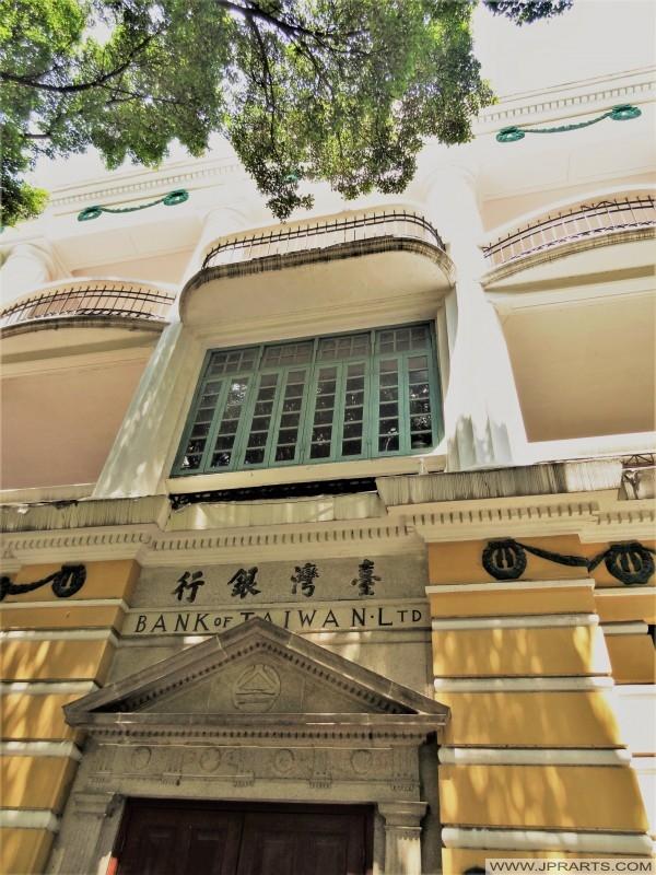 Former Bank of Taiwan Building on Shamian Island (Guangzhou, China)