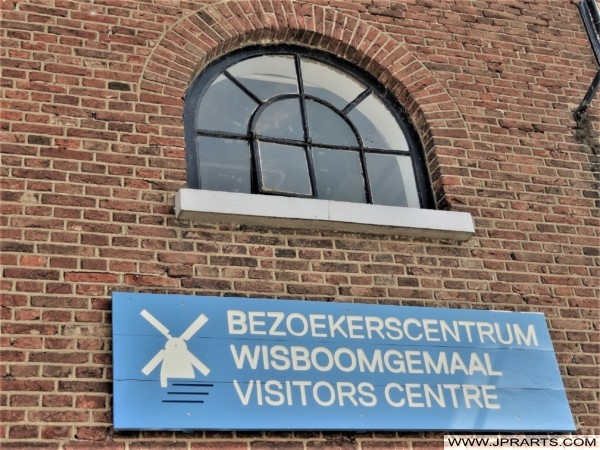 Visitors Centre in the Wisboom Pumping Station (Kinderdijk, The Netherlands)