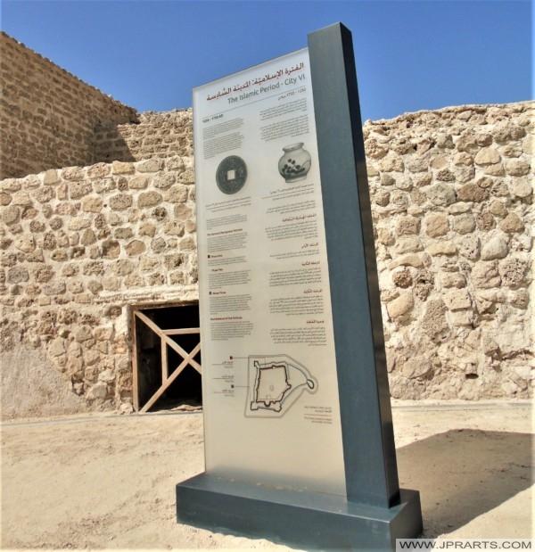 تاريخ حصن البحرين