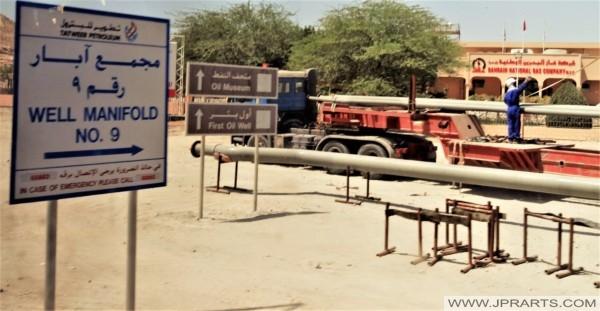 شركة غاز البحرين الوطنية
