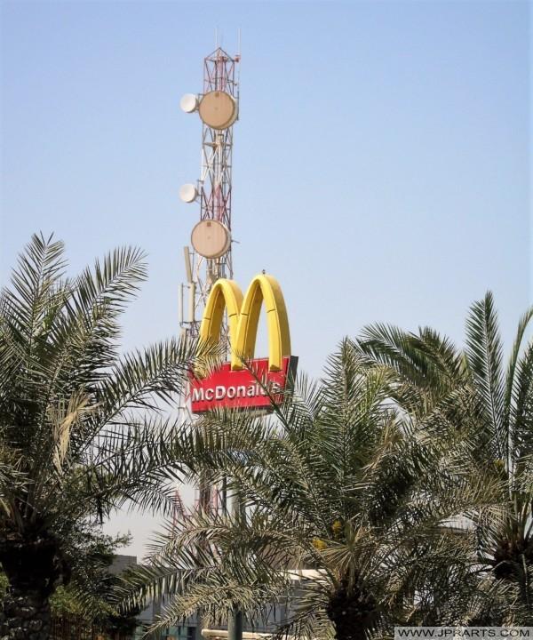 ماكدونالدز على جسر الملك فهد