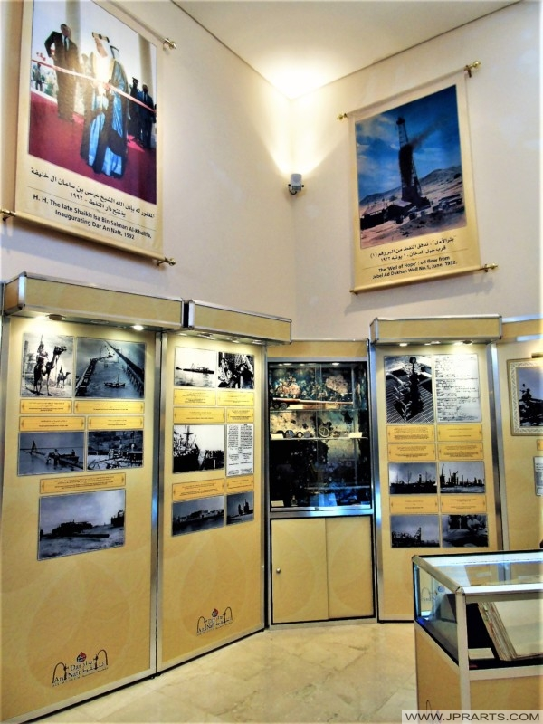 History of the Oil Industry in Bahrain (Oil Museum in Jebel Dukhan)