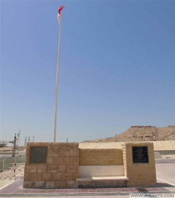Memorial of the Discovery of the First Oil Well in Bahrain (Situated next to the Oil Museum)
