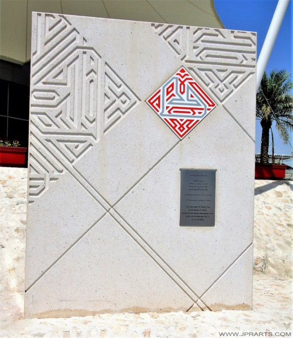 Plaque which was unveiled by the King of Bahrain Sheikh Hamad bin Issa al-Khalifa at the opening ceremony of the Bahrain International Circuit
