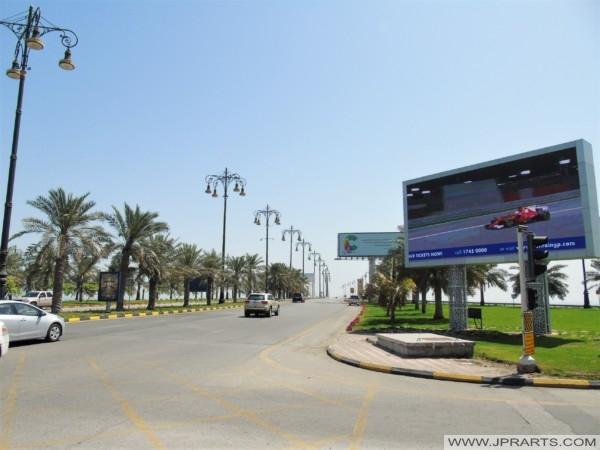 Streetview King Fahd Causeway