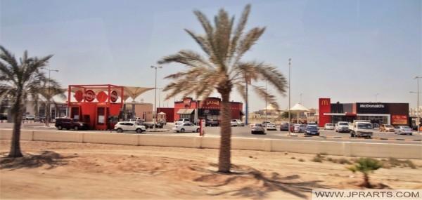 مطاعم الوجبات السريعة في البحرين