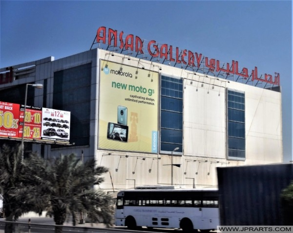 Ansar Gallery Shopping Mall in Tubli, Bahrain