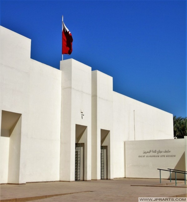 Qal'at al-Bahrain Site Museum