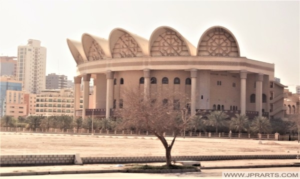 Shaikh Isa National Library in Manama, Bahrain
