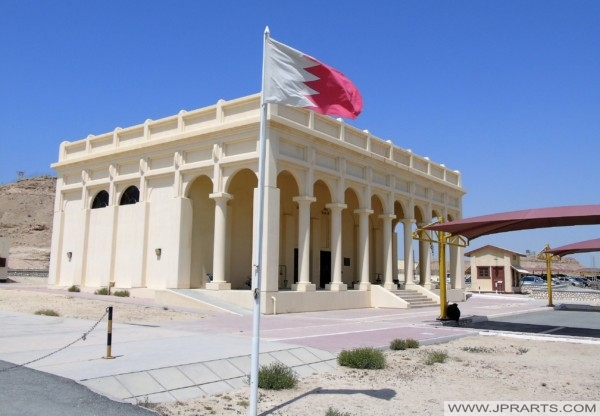 Building of the Oil Museum in Bahrain